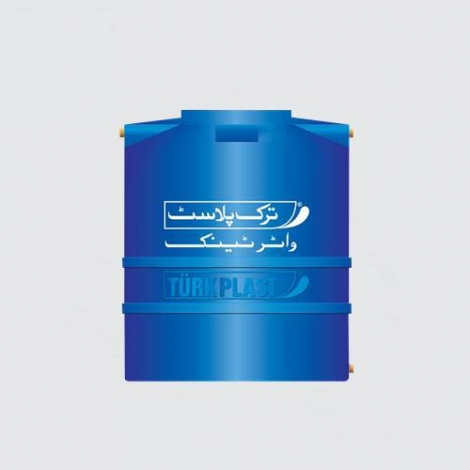 Tank Plus Water Tank Blue 001